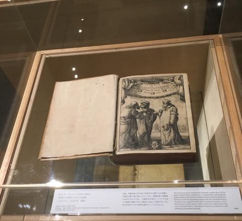 ガリレオ・ガリレイ「世界二大体系についての対話」フィレンツェ 1632年 初版