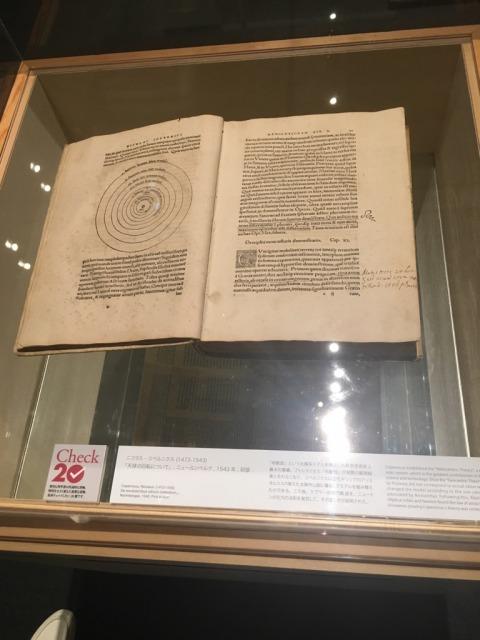ニコラス・コペルニクス「天球の回転について」ニュルンベルグ 1543年 初版
