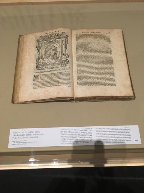 ジョルジョ・ヴァザーリ「最も優れた画家、彫刻家、建築家の生涯」フィレンツェ 1568年 増補改訂版