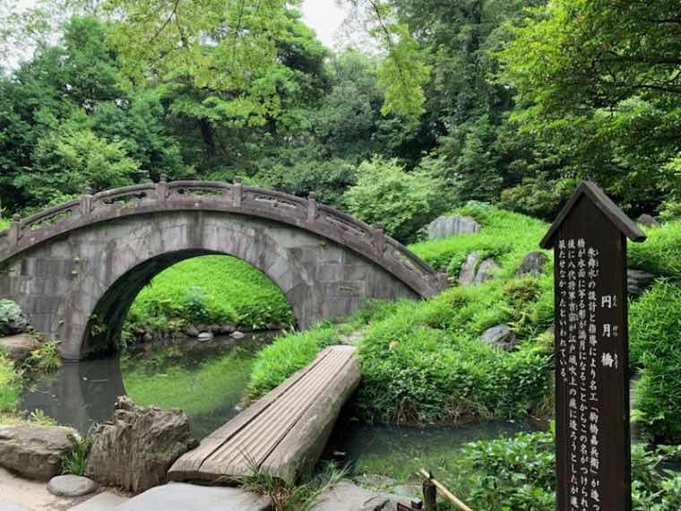 小石川後楽園円月橋
