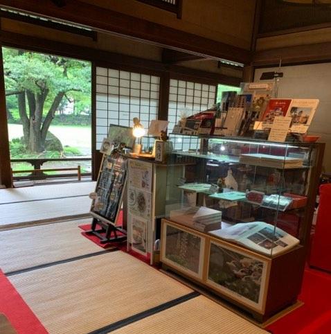 旧岩崎邸お茶