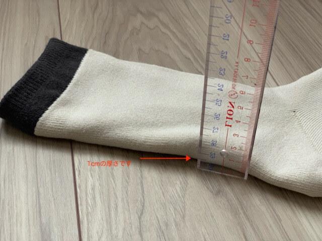 温結びシルク二重編み靴下